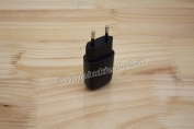 Cu-Sac-HTC-TC-E250-Original-Adapter-One-XEVO-3DZ715