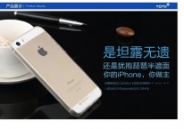 Ốp lưng silicone trong suốt 0.3mm cho  iPhone 5 5s hiệu Totu