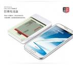 Dock sạc kèm Pin rời Samsung Galaxy Note 2 N7100 hiệu Yoobao