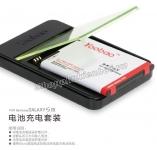 Dock sạc kèm Pin rời Samsung Galaxy S3 i9300 hiệu Yoobao