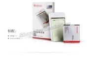 Dock-sac-kem-Pin-roi-Samsung-Galaxy-S4-i9500-hieu-Yoobao