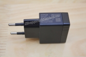 Cu-Sac-Sony-EP880-Charger