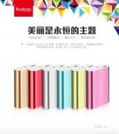 Pin-du-phong-Yoobao-S3-YB-6023-dung-luong-6000-mAh