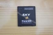 Pin BAT-7100M cho Sky A800 – A810 – A820 chính hãng Korea