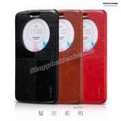 Bao-da-cao-cap-Hoco-min-cho-LG-Optimus-G3-F400