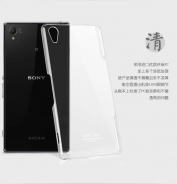Op-lung-nhua-trong-suot-cho-Sony-Xperia-Z2-hieu-Imak