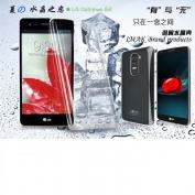 Op-lung-nhua-trong-suot-cho-LG-G2-hieu-Imak