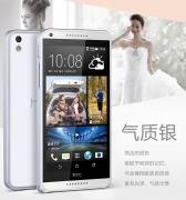 Op-vien-nhom-Love-Mei-khuy-bam-cho-HTC-Desire-816