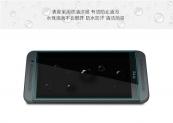 Miếng dán kính cường lực chống vân cho HTC One E8