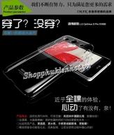 Op-lung-nhua-trong-suot-cho-LG-E980-hieu-Imak