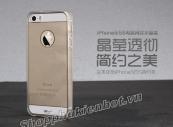 Ốp lưng viền silicon cho iphone 5 5s hiệu Armor
