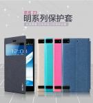 Bao da cao cấp Bepak cho BlackBerry Z3