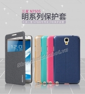 Bao-da-cao-cap-Bepak-cho-Samsung-Galaxy-Note-3-Neo