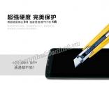 Miếng dán kính cường lực 0.3mm cho Asus Zenphone 5