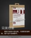 Miếng dán kính cường lực chống vân 0,1mm cho Iphone 5-5s