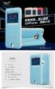 Bao da viền silicon cho iphone 6 hiệu Totu