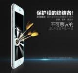 Miếng dán kính cường lực dầy 0.25mm cho iphone 6 Plus