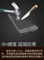 Mieng-dan-kinh-cuong-luc-chong-van-01mm-cho-Iphone-6-hieu-Remax
