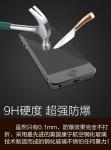 Miếng dán kính cường lực chống vân 0,1mm cho Iphone 6 hiệu Remax
