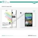 Miếng dán màn hình trong cho HTC Desire 820