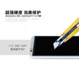 Miếng dán kính cường lực chống vân HTC Desire 510  hiệu Nillkin