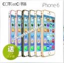 Ốp viền nhôm CotЄetcl bo tròn cho iPhone 6 Plus
