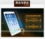 Miếng dán kính cường lực cho iPad Air 2 chống vỡ màn hình