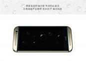 Miếng dán kính cường lực dầy 0.3mm cho HTC Desire 616