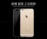 Ốp lưng silicone dầy 0.3mm cho iPhone 6 Plus hiệu Rock