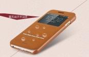 Bao da cảm ứng View Terse cho iPhoe 6 Plus hiệu Baseus