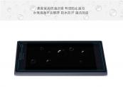 Miếng dán kính cường lực chống vân cho Nokia Lumia 730