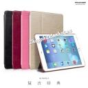 Bao da mịn cao cấp Hoco cho iPad Air 2 / iPad 6
