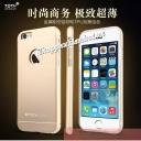 Ốp nhôm viền bo kín silicone cho iPhone 6 hiệu Totu