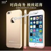 Op-nhom-vien-bo-kin-silicone-cho-iPhone-6-hieu-Totu