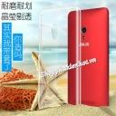 Ốp lưng nhựa trong suốt cho Asus ZenFone 4 ( A450 CG ) hiệu Imak