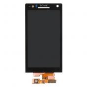 Mat-kinh-caorm-ung-cho-Sony-Xperia-Arc-S-LT15i