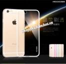 Ốp lưng silicone trong suốt siêu mỏng cho iPhone 6 hiệu Hoco