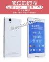 Ôp lưng silicon trong suốt cho Sony Xperia T2 hiệu Ultra thin