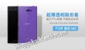 Ôp lưng silicon trong suốt cho Sony Xperia M2 hiệu Ultra thin