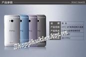 Ôp lưng silicon trong suốt cho HTC One M7 hiệu Ultra thin