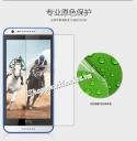 Miếng dán màn hình trong cho HTC Desire 820 mini