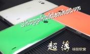Op-lung-silicon-trong-suot-cho-Nokia-Lumia-930-hieu-Ultra-thin