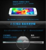 Mieng-dan-kinh-cuong-luc-day-025mm-cho-Samsung-Galaxy-A5