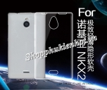 Ốp lưng Silicon trong suốt cho Nokia Lumia X2 Hiệu Ultra Thin