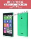 Ốp lưng silicon trong suốt cho Nokia Lumia XL Hiệu Ultra Thin