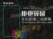 Miếng dán kính cường lực dầy 0.25mm cho LG Optimus G F180 hiệu Tuno