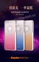 Ốp lưng đính đá cao cấp cho iPhone 6/6 plus hiệu KINGXBAR