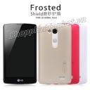 Ốp lưng nhựa Nillkin sần cho LG L Fino D295