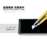 Miếng dán kính cường lực dầy 0.25mm Nokia Lumia 830 hiệu Glass
