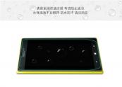 Miếng dán kính cường lực dầy 0.25mm Nokia Lumia 1520 hiệu Glass